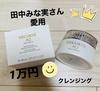 2020-05-19 22:40:13 by mimi131さん
