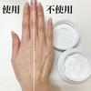 3CE / WHITE MILK CREAM(by miharu...さん)