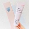 BeautyPlus_20200208164858395_save.jpg by 小石川小梅さん