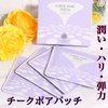 2020-09-08 20:16:54 by haruka33888さん