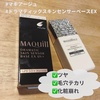 2021-04-22 19:05:12 by みかん★きのこさん