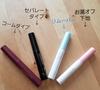 20210407_120143.jpg by katarin☆さん