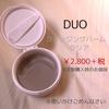 2020-11-08 10:29:11 by ひろっぽちゃんさん