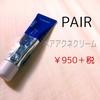 2020-11-29 14:21:07 by ひろっぽちゃんさん