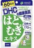 1CF0E9F6-50B6-406B-86EF-042F57277302.j… by Haaaru☆さん