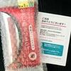 A9D5BE90-9DE0-4188-B57B-70E7DCADDC64.j… by はなな☆*さん