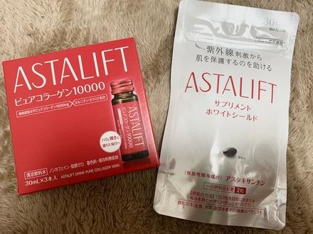 アスタリフト / アスタリフト サプリメント ホワイトシールド(by ☆☆きゅうりん☆☆さん)