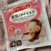 CADEB86B-855A-404B-8BEC-5195127D3843.j… by さやぴょこさん