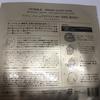 4C703ABA-DF32-4FDA-94D3-B9DA2F2BFA91.jpeg
