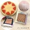2020-06-25 12:00:58 by うさぎまる.comさん