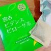 3724284B-07CC-4A31-9974-97A76A6C07B1.jpeg by は★る★かさん