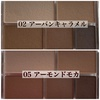 キャンメイク / パーフェクトマルチアイズ(by n★yppさん)
