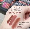 2020-05-25 00:56:36 by カナオ☆さん