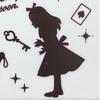 ALICE8181さん