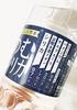 2020-04-21 01:22:58 by gajumarusugarさん