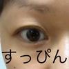 2021-05-05 09:52:04 by ○むらせ○さん