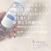 ビフェスタ / アイメイクアップリムーバー(by *まぁぁぁみ*さん)