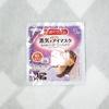 20-08-17-05-35-51-883_deco.jpg by だしだいおうさん