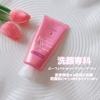 2020-08-26 21:01:35 by happylife_melさん