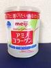 84A1ABAF-2223-4B8A-8D66-EDB3BD2055A2.jpeg by ☆nenechan☆さん