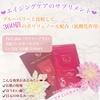 2020-06-09 00:21:10 by bambi52さん