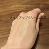 2020-11-04 18:09:57 by あろ☆さん