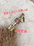 F50CF844-BEE8-4E76-BEB2-C312128A5C29.jpeg by ふ--か さん
