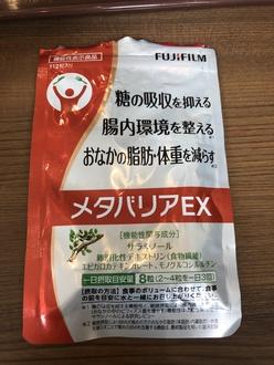 image.jpg by lisalisa7777さん