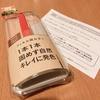 デジャヴュ / アイブロウカラー(by ha_bocさん)