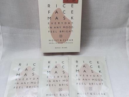 KOUJIHIME / RICE FACE MASKライスバリアフェイスマスク MOISTCLEAR(by めろん05さん)