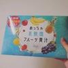 10522.jpg by moe0323さん