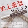 2021-04-29 15:58:48 by ばぶちゅうさん