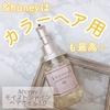 2021-05-16 15:06:11 by ばぶちゅうさん