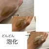 2021-03-11 15:18:31 by shigejiroさん