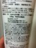 2013-02-01 23:57:40 by ゆりまりさん
