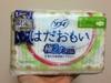 2014-02-11 00:08:30 by ゆりまりさん