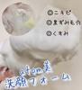 2021-05-19 21:22:30 by 6mi_さん