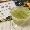 炭酸+青汁 by jobspさん