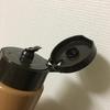 マイナチュレ2 by jobspさん