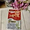 シボヘール by jobspさん