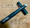 2021-04-05 22:43:13 by chan999さん