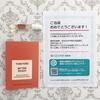 B87E482E-A4FC-4CD3-8… by ぁ-оさん