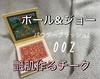 2021-08-15 17:51:38 by なるみコスメレビュー者('ω')さん