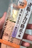 セザンヌ / 皮脂テカリ防止下地 保湿タイプ(by ★星矢☆さん)