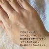 2021-01-10 12:18:32 by Chiii__さん