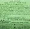2012-06-17 17:30:09 by +笹世+さん