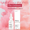 The Ordinary / Niacinamide 10% + Zinc 1%(by Maru.skin.careさん)