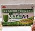 ヘルスマネージ / 大麦若葉青汁(by すーみんmpbwgtc3695さん)