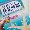 2021-06-04 08:25:59 by ☆あおいっち☆さん