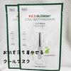 2021-09-29 19:13:50 by ☆あおいっち☆さん